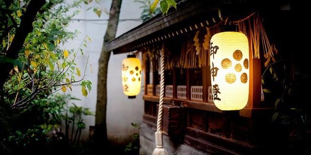 Viaje de luna de miel a Japón
