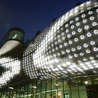 Museo Art Graz